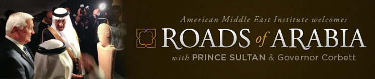 Roads_of_Arabia_Homepage_Rotator