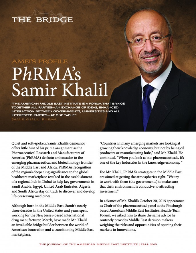 Samir Profile Piece 7 30 15-2_Page_1