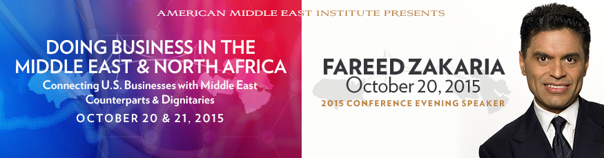 Doing-Business-in-the-Middle-East-and-North-Africa-Email-Header-9-23-15