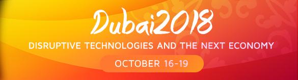 Dubai 2018 Speaker Line Up | American Middle East Institute